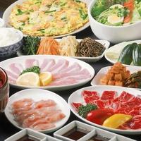 韓国料理 ジンジュの写真