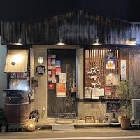 びすと炉 心平゜新潟駅前店の写真