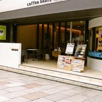 coffee beans ROCOCOの写真