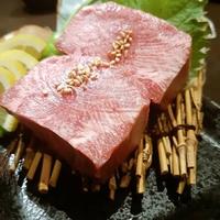 月島焼肉牛タン処 兎月の写真