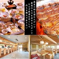 Washoku大穀 坂戸店の写真