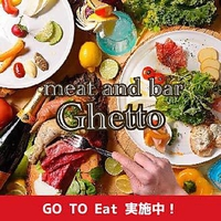 meat and bar Ghettoの写真