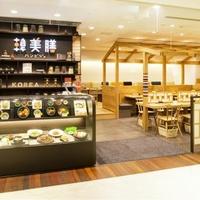 韓美膳 ルミネ池袋店の写真