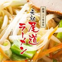 尾道ラーメン 東珍康の写真