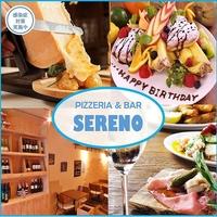 PIZZERIA&BAR SERENOの写真