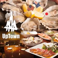 Up Town 銀座の写真