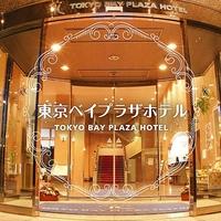 東京ベイプラザホテルの写真