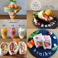 サンドウィッチとパフェの店 kaniku(かにく)の写真