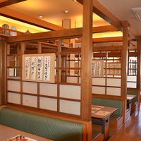 かごの屋 魚河岸寿し うお坐 浦和南店の写真