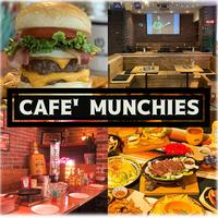 ダイニングバー CAFE' MUNCHIESの写真