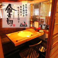 個室×魚×三陸 金市朗 市ヶ谷本店の写真