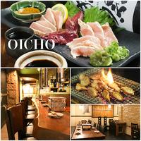 OICHO (おいちょ)の写真