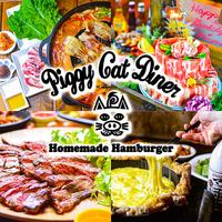 バーベキューハウス  piggy cat diner (ピギーキャットダイナー)の写真