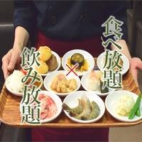 焼肉食べ放題&グルメバイキング かたおか 島根松江店の写真