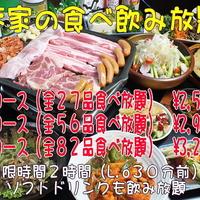 【韓国家庭料理・豚焼肉】 豚家の写真
