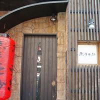 魚店 亜紗の写真