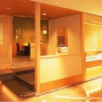 道頓堀 今井 リーガロイヤルホテル店の写真