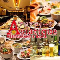 本場タイ&アジアン料理 Asiatique(アジアティーク)立川店の写真
