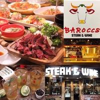 ステーキとワインの肉バル BAROCCS(バロックス)熊本上通店の写真