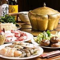 鴻元食坊 大岡山店の写真