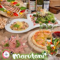 marutani(マルタニ) 福間駅前の写真