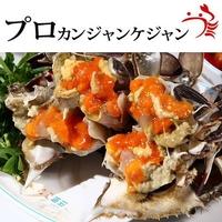 韓国料理 プロカンジャンケジャン大阪店の写真