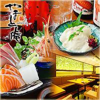 和食とお酒 やまと庵 近鉄奈良駅前店の写真