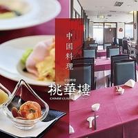 甲府 記念日ホテルの写真
