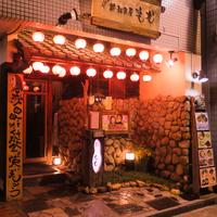 新和食屋ももの写真