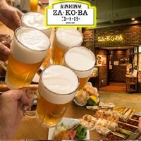 ZA・KO・BAの写真