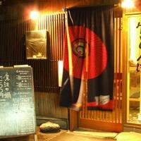 竹とんぼの写真