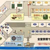 HAPPY カラオケ SKY 小野店の写真