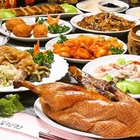 中華料理 おいしさ菜館90の写真