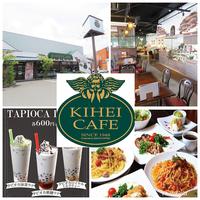 KIHEI CAFEの写真