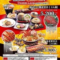 あっぱれ寿司大町店の写真