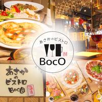 あさかのビストロ Bocoの写真