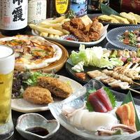 養老乃瀧 月島店の写真