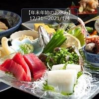 宴会個室×産直鮮魚 黒潮 東陽町店の写真