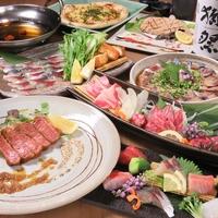 泳ぎサバと日本酒のお店 わさびの写真