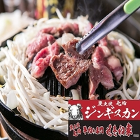 炭火焼七輪・羊肉の名門せきね家 町田店の写真