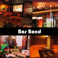 Bond 相模原店の写真
