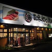 魚がし鮨 流れ鮨 掛川店の写真