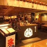 大かまど飯 寅福 ルミネ大宮店の写真