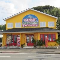Mt:EVEREST カレーハウス源藤店の写真