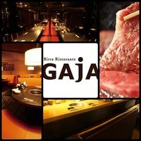 GAJA(ガヤ) 北野店の写真