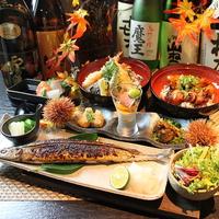 四季旬菜 いおりの写真