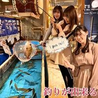 釣船茶屋ざうお 渋谷店の写真