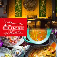 Thai Ayothaya Restaurantの写真
