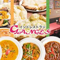 インドレストラン ガンジス あべのキューズタウン店の写真