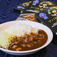 バイキングレストラン ラ・ベランダ アパホテル札幌すすきの駅西の写真